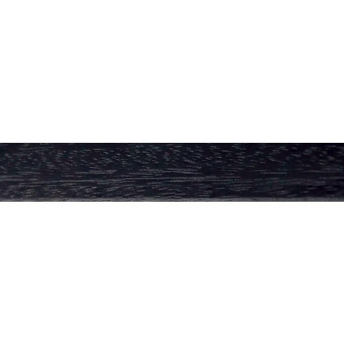 Kota Black | custom frame profile sample