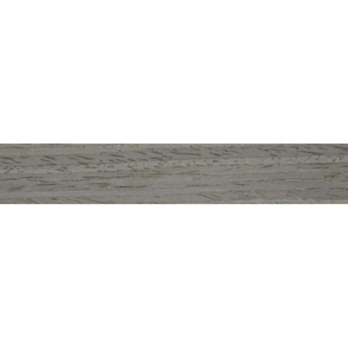 Cloud Gray | custom frame profile sample