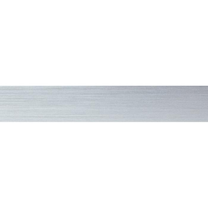 Arctic Silver | custom frame profile sample