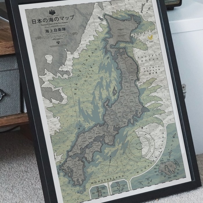 Custom frame a map